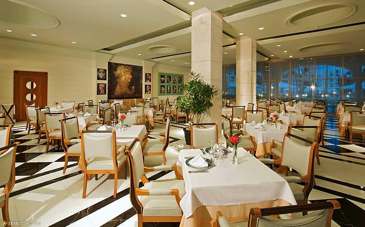 Iberostar Grand Hotel Bavaro restaurant 3